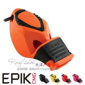 加拿大FOX 40 EPIK CMG 防災救生口哨 戶外高音哨 指揮裁判哨子 城市科技