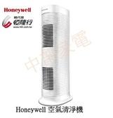 (恆隆行公司福利品)Honeywell 空氣清淨機 HPA-162WTW / HPA162  【刷卡分期+免運費】