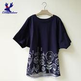 【千元有找】American Bluedeer-印花休閒上衣