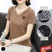 V領刺繡鏤空袖純色上衣(2色) M~4XL【675026W】【現+預】-流行前線-