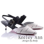 ★2018春夏★Keeley Ann設計美學~文字藝術鬆緊帶全真皮中跟尖頭鞋(米色) -Ann系列