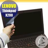 【Ezstick】Lenovo ThinkPad X280 靜電式筆電LCD液晶螢幕貼 (可選鏡面或霧面)