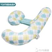多米貝貝孕婦枕護腰側睡枕u型枕多功能托腹抱枕側臥睡覺枕孕四季 CIYO黛雅