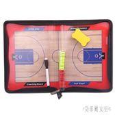 籃球足球戰術板教練板便攜磁性折疊便攜式足球戰術板教練示教板 KB5612【艾菲爾女王】
