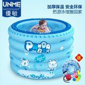 兒童游泳池 充氣嬰兒游泳池新生兒家用保溫室內超大號圓形1-3歲兒童寶寶浴缸MKS 歐萊爾藝術館