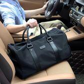 旅行包男出差手提包大容量短途旅游袋運動行李袋健身包單肩斜挎包 潮流衣舍