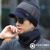 帽子男士冬季保暖毛線帽韓版百搭潮秋冬天加絨騎車棉帽防寒針織帽