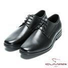 CUMAR超輕柔韌大底 舒適真皮綁帶皮鞋-黑色