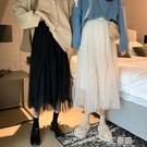 超仙的網紗裙2020新款秋季不規則半身裙女中長款顯瘦高腰A字裙子 3C優購