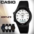 CASIO 卡西歐手錶專賣店 AW-90H-7B 男錶 雙顯錶 橡膠錶帶 白面數字 兩地時間 鬧鈴 防水 全自動日曆