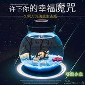 創意禮物 送女生女友送閨蜜特別新奇手工diy幻彩燈光海底生態瓶 BS18737『毛菇小象』