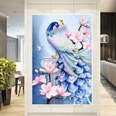 新款石畫滿客廳臥室孔雀玄關點貼磚石十字繡小幅5D簡約 【快速出貨】