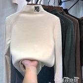 高領打底衫半高領打底衫女長袖2021秋冬季新款加厚發熱雙面德絨保暖上衣 雲朵