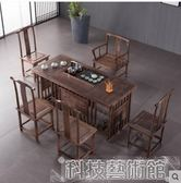 茶桌椅組合新中式實木茶几簡約喝泡茶桌茶藝桌功夫茶桌茶臺桌 DF 科技藝術館