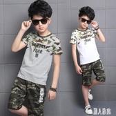 男童套裝 2019夏季新款韓版中大童洋氣迷彩短袖時尚帥氣運動兩件式 CJ417 『麗人雅苑』
