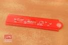 Hello Kitty 凱蒂貓 30公分折疊軟尺 紅 KRT-668029