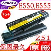 LENOVO 電池(原廠)-聯想 E550電池,E560電池,E560C,E565電池,E565C,Z51電池,Z51-70,45N1759,45N8961,76+