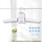 折疊便攜式干衣機衣服烘干機 寶寶專用烘干烘衣家用衣服干衣架 lanna