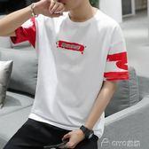 五分袖男t恤夏季學生半截袖韓版潮流七分袖上衣ins寬鬆小清新短袖  ciyo黛雅