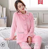 睡衣法蘭絨睡衣女長袖套裝大碼成熟家居服珊瑚絨睡衣女 生活優品