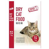 多哥貓乾糧-海洋大餐7kg【愛買】