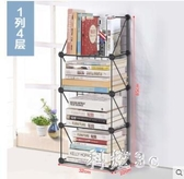 鐵藝組裝辦公桌面上整理架經濟型書房雜志收納置物書架JA7729『科炫3C』