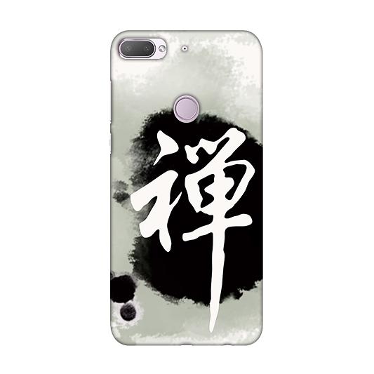 [機殼喵喵] iPhone HTC oppo samsung sony asus zenfone 客製化 手機殼 外殼 183