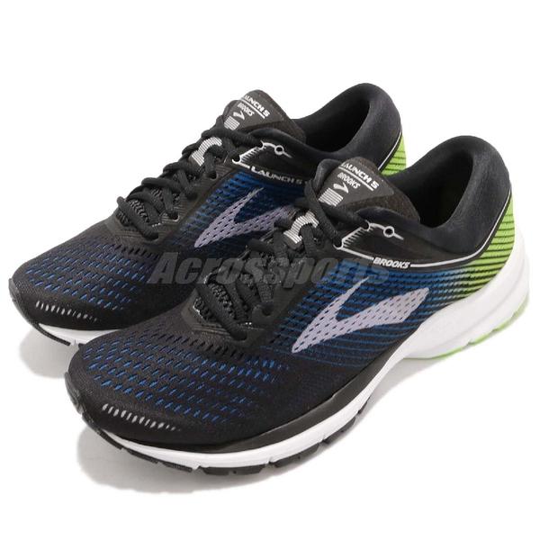Brooks 慢跑鞋 Launch 5 藍 白 輕量透氣 DNA 避震科技中底 避震支撐 男鞋 【ACS】 1102781D016