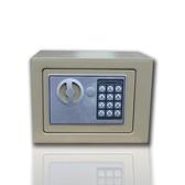 保險箱 年中特惠旺家寶T-17EA家用迷你入牆式全鋼電子保險箱保險櫃保管箱 快速出貨
