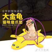 貓帳篷寵物用品貓咪玩具貓咪秋千吊床貓窩劍麻貓爪板磨爪利器「千千女鞋」igo