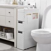 浴室收納架 18CM衛生間夾縫置物架塑料落地式多層廁所縫隙架浴室馬桶邊收納櫃【幸福小屋】