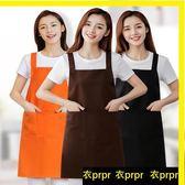 韓版時尚圍裙廚房服務員純棉做飯工作服女男防水圍腰