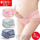 孕婦內褲純棉低腰托腹夏季薄款全棉懷孕期無痕舒適透氣大碼【奇貨居】