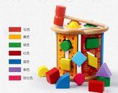 嬰兒童早教益智玩具一歲半寶寶積木配對男女孩子早教 萬客居