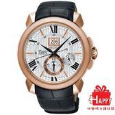 日本SEIKO精工 Premier 王力宏 美學經典萬年曆人動電能腕錶 7D56-0AE0J SNP150J1 -皮革款