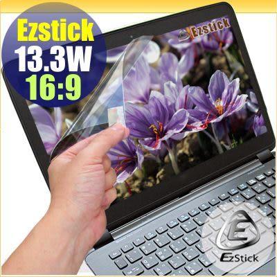 EZstick靜電式筆電LCD液晶螢幕貼- 13.3吋寬  16:9  專用螢幕貼(可客製化尺寸)