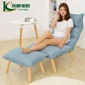單人懶人沙發現代簡約臥室小沙發陽臺椅躺椅折疊椅子小戶型榻榻米  YTL