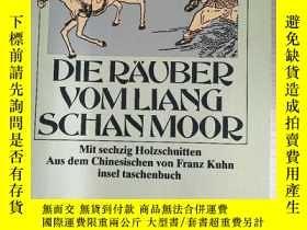 二手書博民逛書店水滸傳罕見Die Räuber vom Liang Schan Moor 德文原版Y11617 施耐庵,Fra