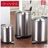 德國ewee 圓形不鏽鋼垃圾桶腳踏衛生間廚房大號創意時尚靜音(12L)