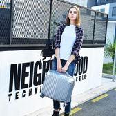迷你登機箱18寸行李箱包女士24小型旅行箱子商務拉桿箱男20寸韓版【米拉生活館】JY