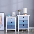 美式實木床頭櫃北歐輕奢簡易彩色床邊小置物架臥室簡約現代收納櫃WD 小時光生活館