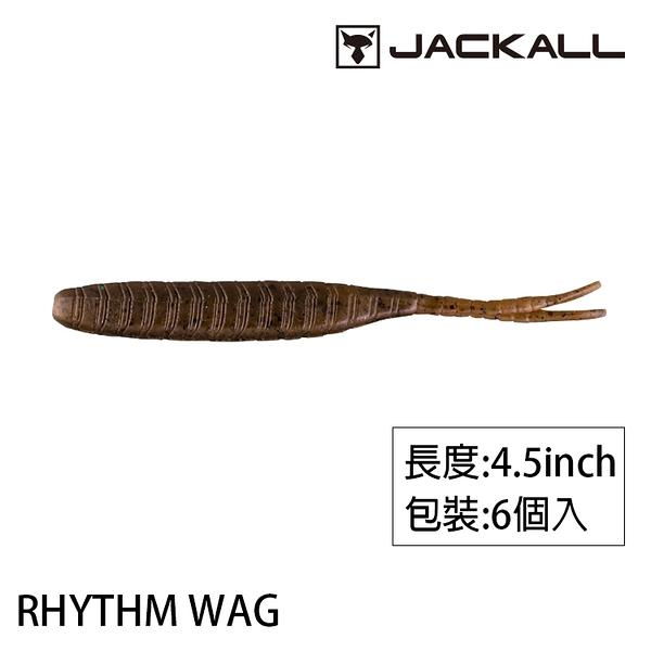 漁拓釣具 JACKALL RHYTHM WAG 4.5吋 [軟餌]