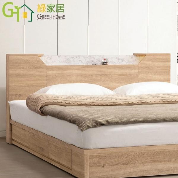 【綠家居】莎吉亞 現代5尺夜燈雙人床頭片(不含床底+不含床墊)