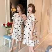 孕婦裝洋裝春夏季潮辣媽寬鬆洋氣個性中長款職業裝襯衫夏天裙子 青山市集