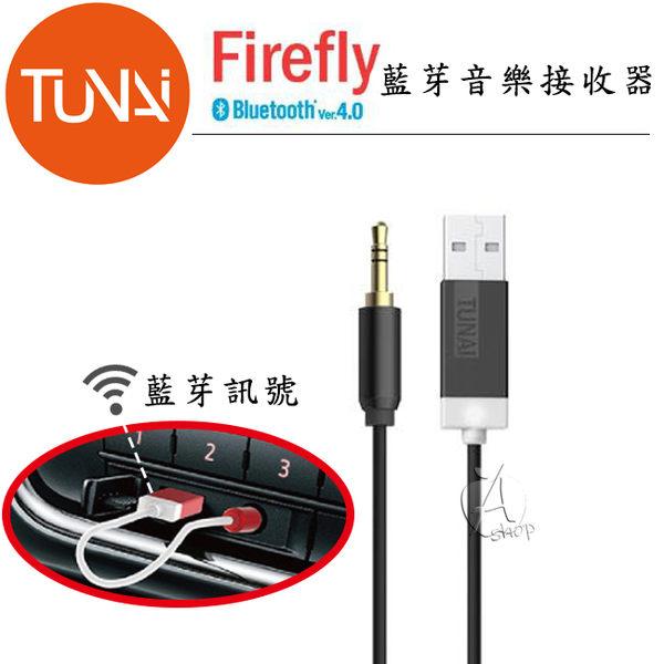 【A Shop】Tunai Firefly螢火蟲 藍芽 4.0 音樂 無線接收器 家庭 音響 升級車用音響(支援有AUX及USB孔)