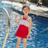 兒童泳衣女 女童游泳衣小中大童寶寶連身小公主裙式可愛洋氣泳裝IP5027【雅居屋】
