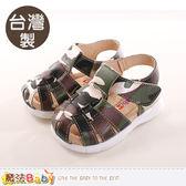 寶寶鞋 男童鞋 台灣製專櫃款真皮涼鞋 魔法Baby