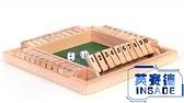 四面翻牌游戲 數字游戲玩具 兒童親子數學桌游【英賽德3C數碼館】
