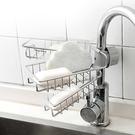 水龍頭不鏽鋼置物架 D3665 廚房瀝水架  抹布架 洗碗刷架 收納架