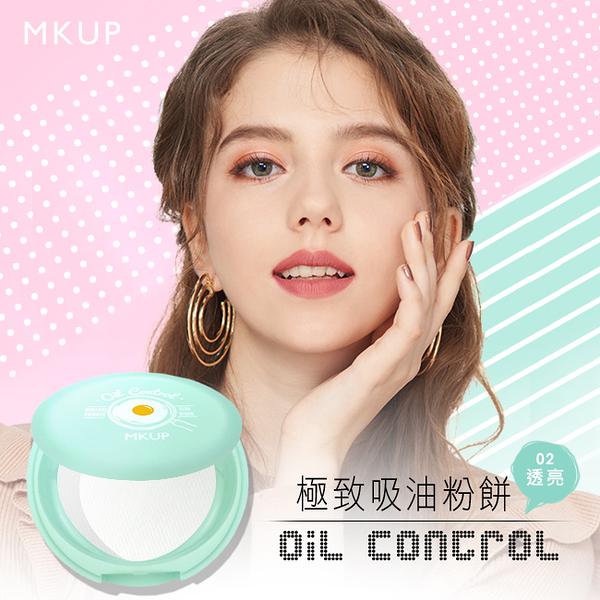 MKUP 美咖 極致吸油粉餅(不油鬱) - 02透亮吸油款(效期2021/03/21)